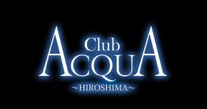 広島・福山ホストクラブACQUA -Hiroshima-アクア ヒロシマ求人情報詳細