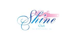 松山ホストクラブShineシャイン求人情報詳細