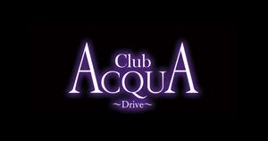 歌舞伎町ホストクラブACQUA -Drive-アクア ドライブ求人情報詳細
