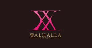 名古屋ホストクラブWALHALLAヴァルハラ求人情報詳細