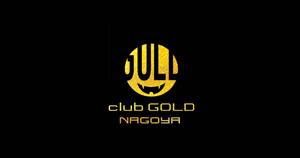 名古屋ホストクラブGOLD -名古屋-ゴールド ナゴヤ求人情報詳細