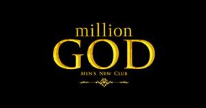 名古屋ホストクラブmillion GODミリオンゴッド求人情報詳細