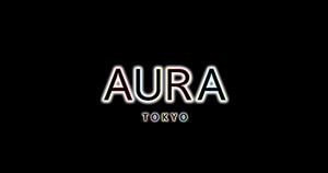 歌舞伎町ホストクラブAURAオーラ求人情報詳細