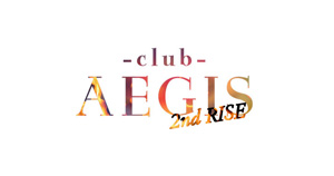 北海道ススキノ ホストクラブAEGIS -2nd RISE-イージス セカンドライズ求人情報詳細