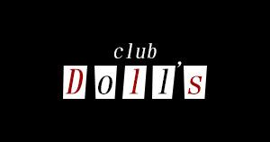 水戸ホストクラブDoll'sドールズ求人情報詳細