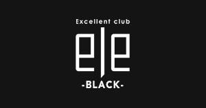 伊勢崎・高崎・前橋ホストクラブele -BLACK- 伊勢崎エル ブラック求人情報詳細