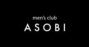 広島・福山ホストクラブASOBIアソビ求人情報詳細