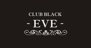 広島・福山ホストクラブBLACK-EVE-ブラックイブ求人情報詳細