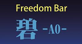 大宮ホストクラブFreedom Bar 碧 -AO-フリーダムバーアオ求人情報詳細
