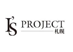 I's PROJECT -札幌-アイズプロジェクト サッポロ