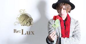 [繧ケ繧ケ繧ュ繝讃Re:Lux 繧「繝シ繝ォ繧、繝シ繝ゥ繝�繧ッ繧ケ縺ョ繝帙せ繝域アゆココ