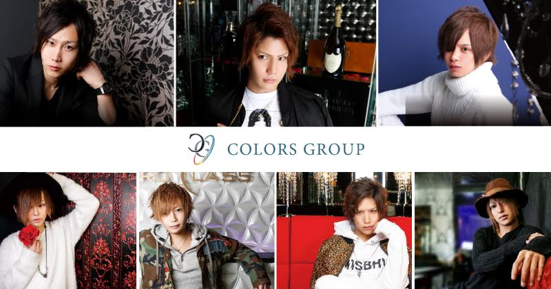 COLORS GROUP