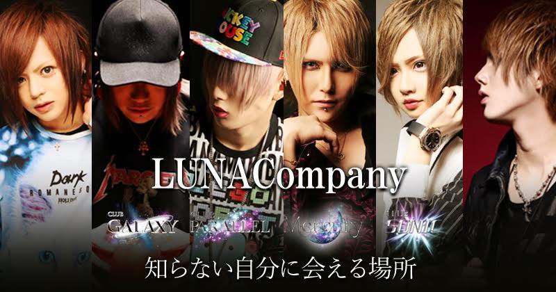 LUNA Company