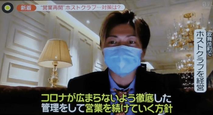 news zero|日本テレビ 2020年6月8日出演