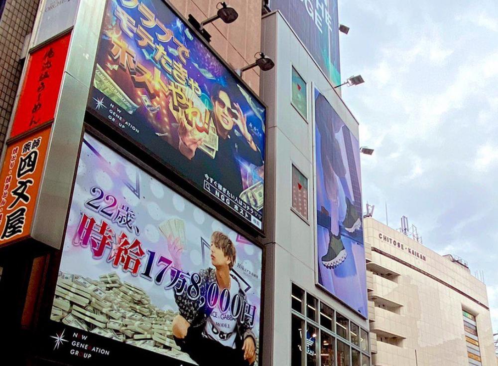 渋谷センター街のど真ん中で巨大看板掲載中