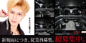 歌舞伎町VICTORY GROUPのホスト求人