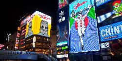 大阪のホスト求人人