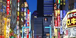 東京のホスト求人人
