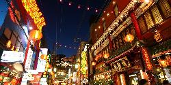 横浜のホスト求人人