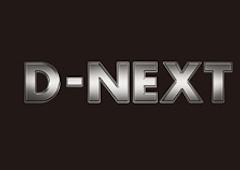 D-NEXT ディーネクスト