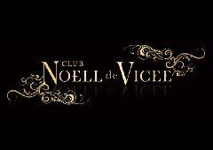 NOELL de VICEE ノエルドヴィゼ