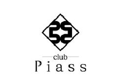 Piass (ピアス)
