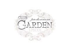 CLUB GARDEN Episode(ガーデン エピソード)