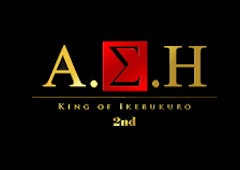 Ash -2nd- アッシュ セカンド