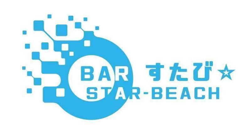 歌舞伎町ホストクラブBar Star Beachバー スタービーチ求人情報詳細