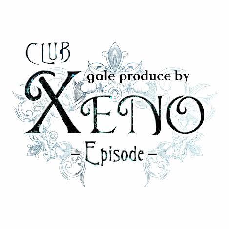AVAST Episode XENO アーヴァストエピソード ゼノ