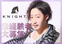 KNIGHT(ナイト)