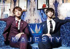 Majesty マジェスティ