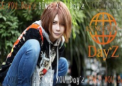 SINCE YOU...Day'z シンスユー デイズ