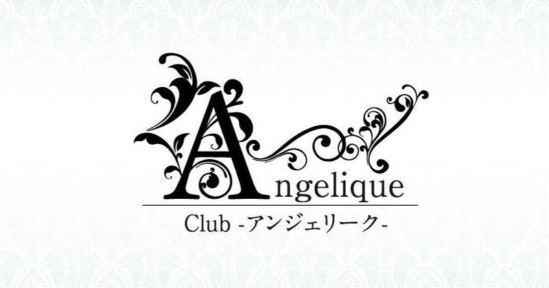福岡中洲ホストクラブclub Angeliqueアンジェリーク求人情報詳細