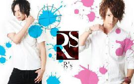 R's アールズ