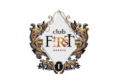 FIRST ファースト