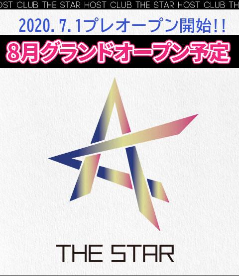 名古屋ホストクラブTHE STARジスター求人担当者