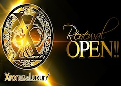 Xronus&Luxury クロノスアンドラグジュアリー