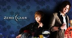 ZERO  CLASS(ゼロクラス)