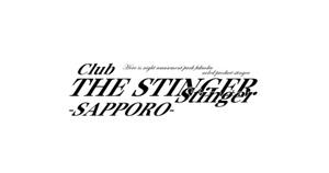北海道ススキノホストクラブclub the STINGER -札幌-クラブザスティンガー サッポロ求人情報詳細