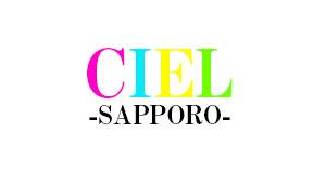 北海道ススキノホストクラブCIEL -SAPPORO-シエル サッポロ求人情報詳細