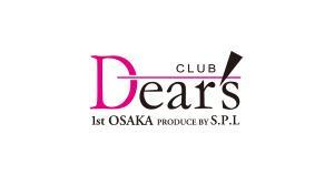 ミナミホストクラブDear's 1st -大阪-ディアーズファースト オオサカ求人情報詳細