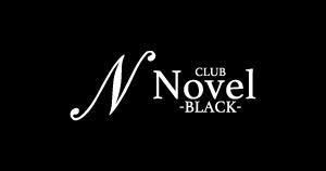 歌舞伎町ホストクラブNovel -BLACK-ノベル ブラック求人情報詳細