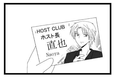 HOST CLUB ホスト長 直也 NAOYA